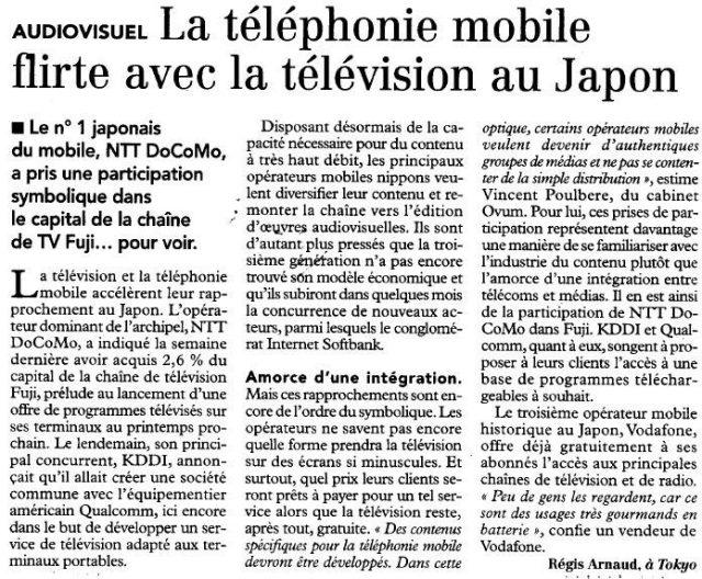 La téléphonie mobile flirte avec la télévision au Japon